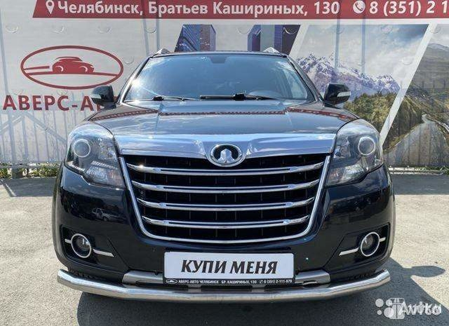 Объявление о продаже Great Wall Hover H3 Turbo Luxe 2.0 MT 4x4 2014 г. г. фото 3